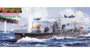 【中古】プラモデル 1/700 日本海軍秋月型駆逐艦 照月 1942 新造時 「スカイウェーブシリーズ」 [W84]