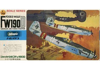 【中古】プラモデル 1/72 ドイツ空軍戦闘機 フォッケウルフFw190D 「Aシリーズ No.8」 [A008]