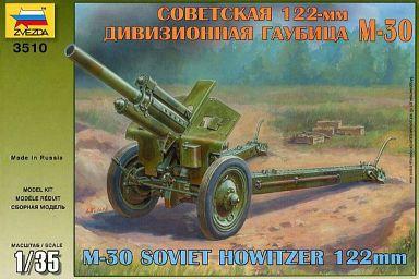 1/35 ソ連・122mm野砲 M-30 [ZV3...