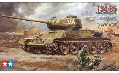 【中古】プラモデル 1/35 ソビエト T34/85中戦車(限定発売) 「ミリタリミニチュアシリーズ No.138」 ディスプレイモデル [35138]
