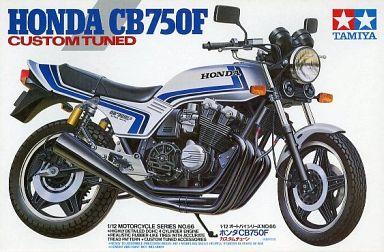 【中古】プラモデル 1/12 ホンダ CB750F カスタムチューン 「オートバイシリーズ No.66」 ディスプレイモデル [14066]