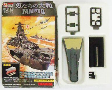 【中古】プラモデル 1/700 大和 艦首部 天一号作戦時 「連斬模型シリーズ 男たちの大和」