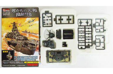 【中古】プラモデル 1/700 大和 艦橋部 天一号作戦時 「連斬模型シリーズ 男たちの大和」