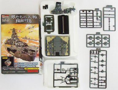 【中古】プラモデル 1/700 大和 機関部 天一号作戦時 「連斬模型シリーズ 男たちの大和」