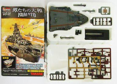 【中古】プラモデル 1/700 大和 艦尾部 天一号作戦時 「連斬模型シリーズ 男たちの大和」