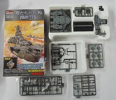【中古】プラモデル 1/700 大和 機関部 捷一号作戦時 「連斬模型シリーズ 男たちの大和」