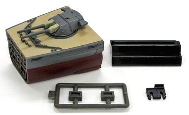 【中古】プラモデル 【シークレット2】1/700 大和 一番主砲部 A-150計画 「連斬模型シリーズ 男たちの大和」