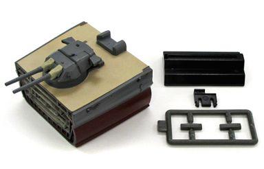 【中古】プラモデル 【シークレット3】1/700 大和 二番主砲部 A-150計画 「連斬模型シリーズ 男たちの大和」