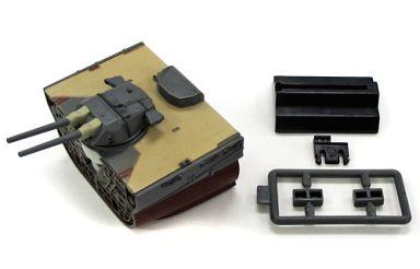 【中古】プラモデル 【シークレット6】1/700 大和 三番主砲部 A-150計画 「連斬模型シリーズ 男たちの大和」