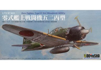 【新品】プラモデル 1/72 零戦艦上戦闘機 五二丙型