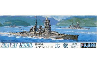 【中古】プラモデル 1/700 日本戦艦 比叡 「シーウェイモデルシリーズ No.17」 [42023]