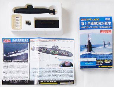 【中古】プラモデル 1/700 おやしお型(1998年・日本) 「世界の艦船 海上自衛隊潜水艦史」