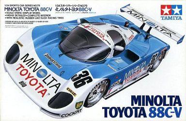 1/24 ミノルタ・トヨタ 88C-V 「スポーツカーシリーズ No.79」 ディスプレイモデル [24079]