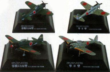 【中古】プラモデル 1/100 零戦52丙型&隼II型 特別限定2機セット 「翼コレクション 」
