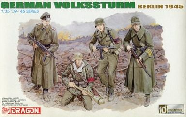 【中古】プラモデル 1/35 GERMAN VOLKSSTUTM(BERLIN 1945) -ドイツ国防突撃兵(ベルリン1944)- 4体セット 「'39-'45 SERIES」 [6173]
