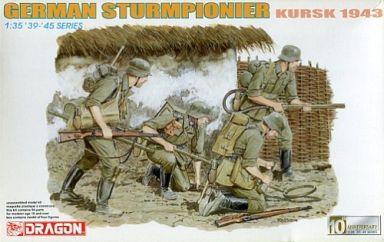 【中古】プラモデル 1/35 GERMAN STURMPIONIER(KURSK 1943) -ドイツ陸軍 突撃工兵(クルスク1943)- 4体セット 「'39-'45 SERIES」 [6174]