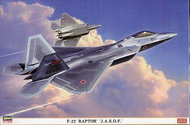 """【中古】プラモデル 1/72 F-22 ラプター""""航空自衛隊"""" [02076]"""