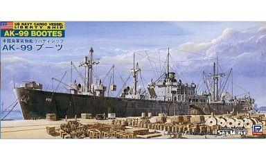1/700 米国海軍貨物船(リバティシップ) AK-99 ブーツ 「スカイウェーブシリーズ」 [W43]