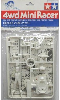 1/32 GO!GO!ミニ四ファイター 「...