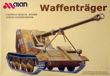 【中古】プラモデル 1/35 Waffentrager -ドイツ軍自走砲 ヴァッフェントレーガー- 「ミリタリーミニチュアシリーズ No.21」 [021]