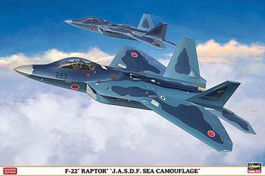【中古】プラモデル 1/72 F-22 ラプター `航空自衛隊 洋上迷彩` [02088]