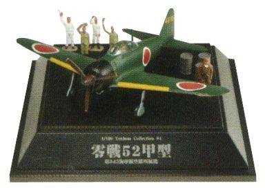 【中古】プラモデル 1/100 No.64 零戦52甲型 第343海軍航空隊所属機 「翼コレクション第11弾 海鷲 零戦52型」