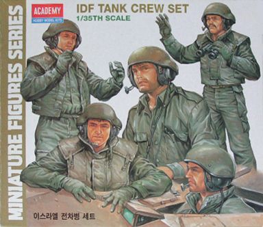 【中古】プラモデル 1/35 IDF TANK CREW SET(4体セット) -イスラエル国防軍 タンククルー- 「MINIATURE FIGURES SERIES No.11」 [1380/AA366]