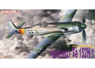 【中古】プラモデル 1/48 フォッケウルフ Ta 152H-1 「MASTER SERIES」 [5501]