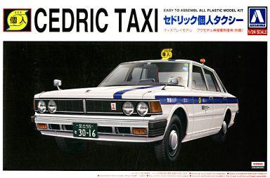 【新品】プラモデル 1/24 430セドリックセダン 200STD 個人タクシー 「ザ・ベストカーGTシリーズ No.64」 [007839]