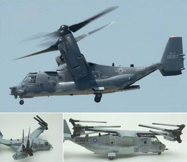 1/144 CV-22B U.S. AIR FORCE 第71特殊作戦飛行隊 カートランド空軍基地 「技MIX 航空機シリーズ HC204」 [273219]