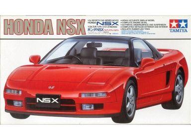 【中古】プラモデル 1/24 ホンダ NSX 「スポーツカーシリーズ No.100」 ディスプレイモデル [24100]