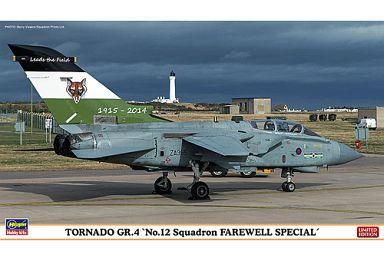 【中古】プラモデル 1/72 トーネードGR.4 `第12飛行隊 フェアウェルスペシャル` [02116]