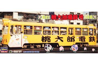 【中古】プラモデル 1/80 土佐電気鉄道 600型 桃太郎電鉄号 「桃太郎電鉄/OE2」 [61152]