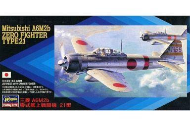 【中古】プラモデル 1/72 三菱 A6M2b 零式艦上戦闘機 21型 [00001]