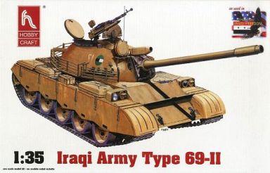 1/35 Iraqi Type 69-II -イラク...