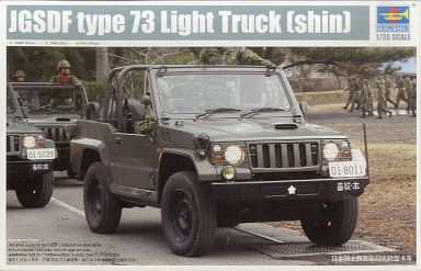 1/35 JGSDF type 73 Light Truck...