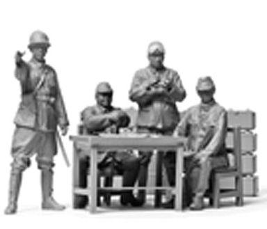 【中古】プラモデル 1/35 日本陸軍将校セット 「ミリタリーミニチュアシリーズ No.341」 [35341]