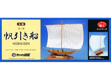 【新品】プラモデル 模型 霞ヶ浦 帆引き船 [35161]