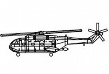 【新品】プラモデル 1/700 Z-8 ヘリコプター [03462]