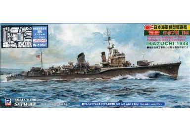 """1/700 Japanese Navy Special Destroyer Thunder 1944 Special Version """"Sky Wave Series"""" [W-105E]"""