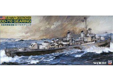 新品プラモデル 1/700 米軍海軍駆逐艦 DD-710 ギアリング 「スカイウェーブシリーズ」 [W32]