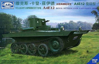 投げ売り堂 - 1/35 VCLビッカーズ 水陸両用軽戦車 A4E12 王立オランダ東印度陸軍仕様 [CC35003]_00