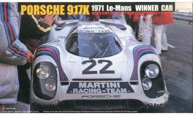 1/24 ポルシェ 917K 1971年 ル・...