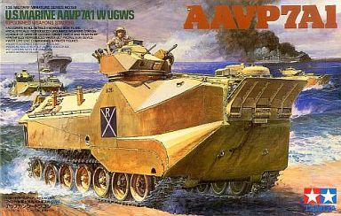【中古】プラモデル 1/35 アメリカ 強襲水陸両用車 AAVP7A1 アップガンシードラゴン 「ミリタリーミニチュアシリーズ No.159」 ディスプレイモデル [35159]