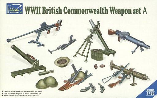 【新品】プラモデル 1/35 英・小火器セットPart.A 迫撃砲など [RCA3510]