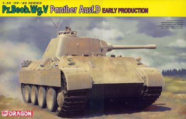 【新品】プラモデル 1/35 WW.II ドイツ軍 パンターD型 初期生産型 砲兵観測車 [DR6813]