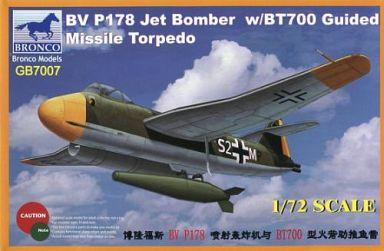 【新品】プラモデル 1/72 独・ブロームウントフォスBv P178+BT700魚雷型爆弾 [CBF72007]
