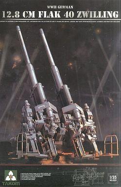 1/35 WWII ドイツ軍12.8cm FlaK ...