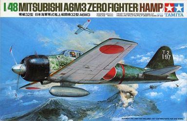 【中古】プラモデル 1/48 零戦32型 日本海軍零式艦上戦闘機32型 A6M3 「傑作機シリーズ No.14」 ディスプレイモデル [61025]