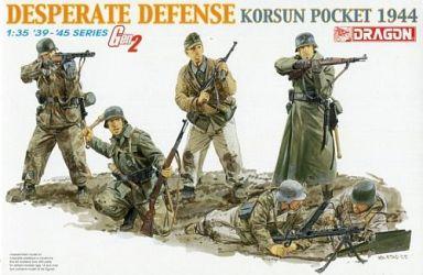 【新品】プラモデル 1/35 WW.II ドイツ軍 歩兵セット包囲網突破 コルスンポケット [DR6273]